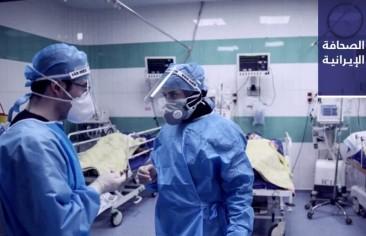 تضاؤل احتمالات خوض لاريجاني للانتخابات و«إصلاحي» ينفي دعمه.. ومسؤولان يشرحان أسباب وفاة عدد من طلاب الطب المتخصِّصين في إيران