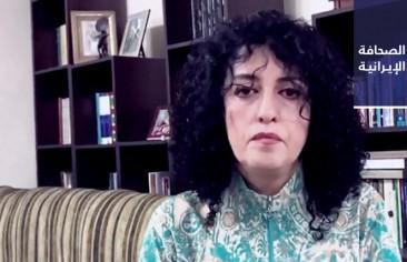 السجن والجلد والغرامة لناشطة حقوقية.. وأفشار ينسحب من الانتخابات الرئاسية لصالح رئيسي