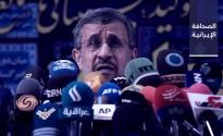 التليفزيون الإيراني يعلن انتخاب رئيسي رئيسا للبلاد.. وأحمدي نجاد ينتقد الحكومة والانتخابات