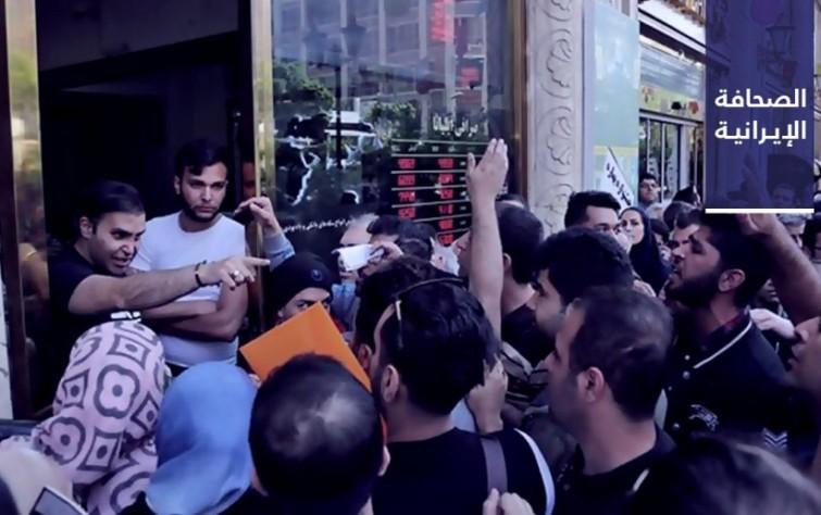 الحُكم على 3 طلاب إيرانيين بالسجن لمدد تتراوح بين 4 أشهر وعام.. و«فوربس»: «ارتفاع هائل» في عدد المليونيرات الإيرانيين خلال 2020م