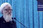 إمام جمعة طهران يهدِّد مرشَّحين للانتخابات الرئاسية برفض أهليتهم.. وابنة قاسم سليماني: عائلتي لن تدعم أيّ مرشَّح