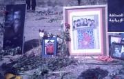 سماع صوت انفجار «مروِّع» في طهران.. و«مدّعو خاوران» يطالبون بمحاكمة إعلامية ومحاسبة لمرتكبي إعدامات 1988م