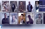 تعذيب 13 ناشطًا إيرانيًّا لانتزاع اعترافات.. وزالي: 142 وفاة في طهران خلال 24 ساعة بسبب «كورونا»
