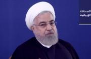 جدل في إيران حول راتب الرئيس بعد التقاعُد.. وصحافي يردّ على رئيس القضاء: عندما عُدتُ سجنوني 3 سنوات