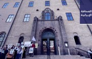 ألمانيا تحذِّر إيران: إطالة أمد مفاوضات الاتفاق النووي يهدِّد إنجازات فيينا.. وطرح اسم رئيسي في محاكمة نوري بالسويد