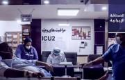 إيران تطلق جهاز طرد مركزي جديد للتخصيب بنسبة 60% في نطنز.. وأكاديمي إيراني: إذا لم يلتزم الناس بقيود «كورونا» ستقع كارثة وطنية