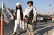 اتجاهات وتحديات التطورات المؤسسية في المسألة الأفغانية
