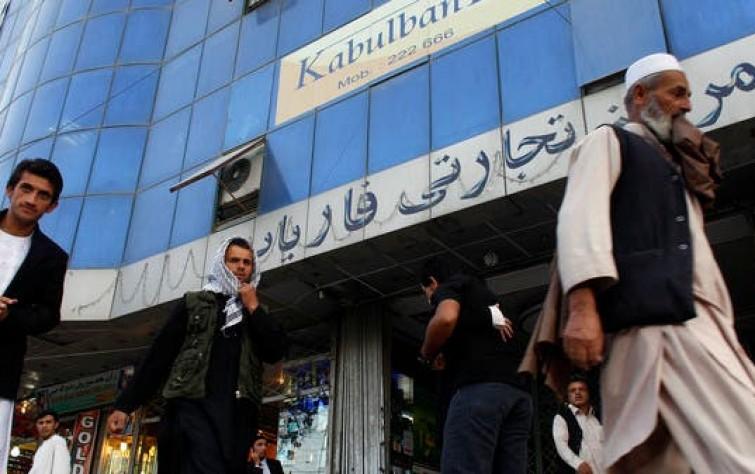 الاقتصاد الأفغاني بين سيطرة «طالبان» واستجابة المانحين