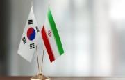 إيران وكوريا الجنوبية.. توتُّرات جديدة