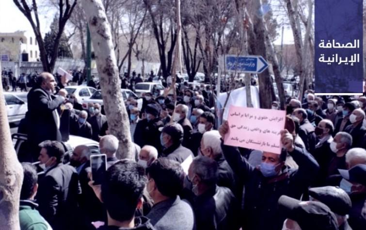 انخفاض بنسبة 32% في القوّة الشرائية للعُمَّال في إيران خلال 6 أشهر.. و«ستاره صبح»: سجن محافظ البنك المركزي السابق لمدَّة 10 سنوات ليس عادلًا