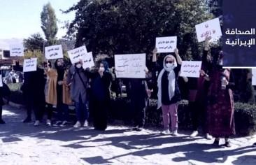 رئيسي يعّين صالح أبادي رئيسًا للبنك المركزي الإيراني.. وتجمهُر ناشطات مدنيّات في سنندج احتجاجًا على «قتل النساء» بكردستان