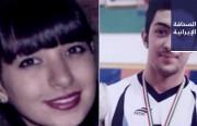 «العفو الدولية» تطالب بإيقاف حُكم إعدام «طفل» في إيران.. وقوّات الأمن تعتقل ناشطة مدنية في الأحواز