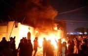 مخاوف إيران من العراق الجديد؟