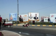 تحوُّلات المشهد الانتخابي العراقي وتداعياتها على إيران في ضوء انتخابات 2021م