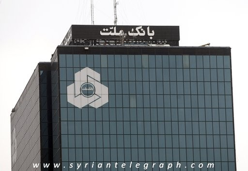 ملت-إيران