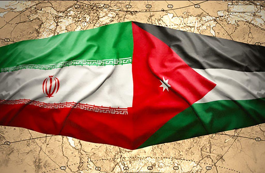 العلاقات الإيرانية الأردنية: التاريخ والمآلات