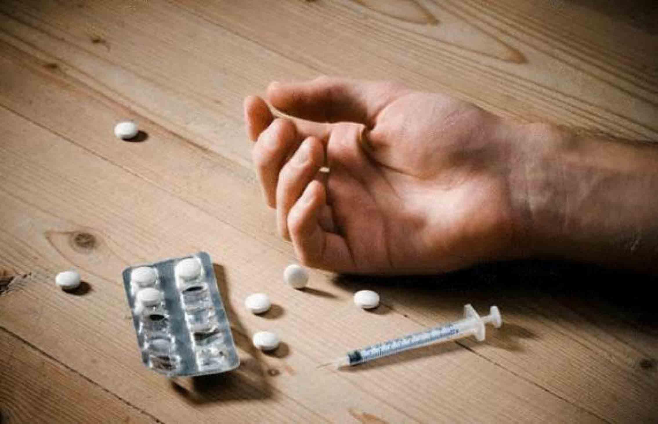 المخدّرات