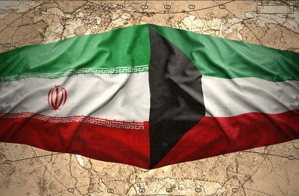 العلاقات الإيرانية-الكويتية بين الاستمرارية والتغيير