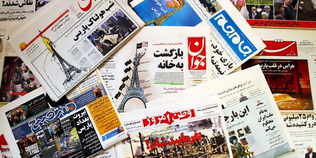 """وزير العدل المرشح ذو تاريخ دموي.. و""""ظريف"""" يتهم ترمب بالسعي لإلغاء الاتفاق النووي"""