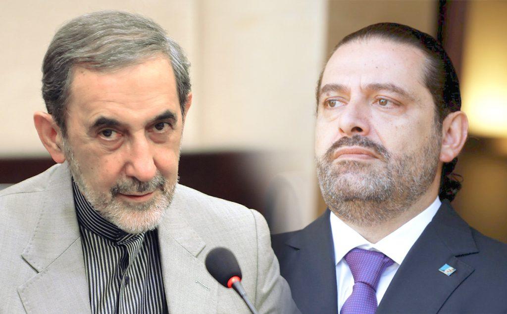 مستشار المرشد يهدد الحريري قبل استقالته