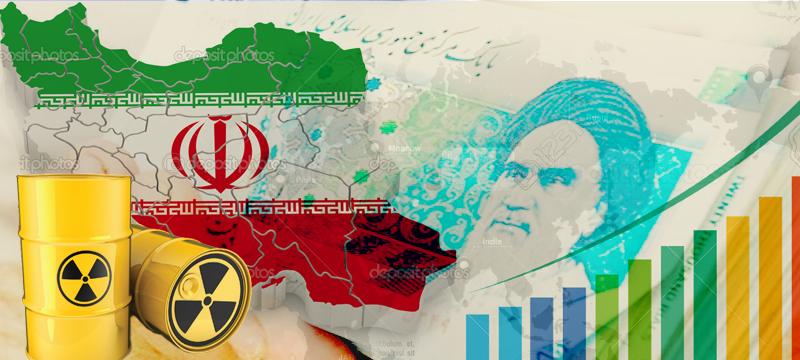الاقتصاد الإيراني يتدهور بنسبة 15% في العقد الأخير