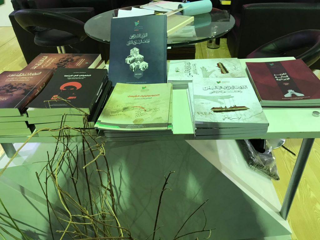 """في 7 أيام فقط.. نفاد إصدارات """"الخليج العربي للدراسات الإيرانية"""" بمعرض الكتاب"""