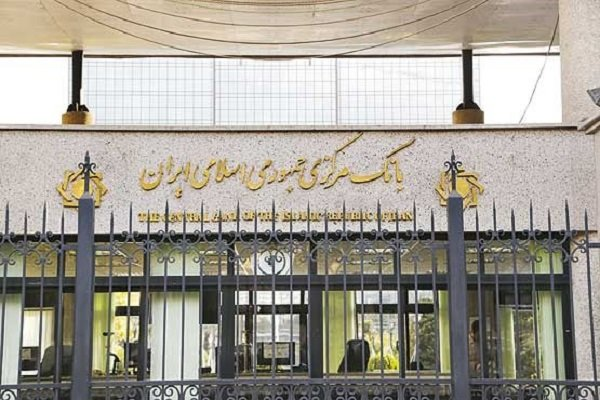 نفي استقالة محافظ البنك المركزي الإيراني