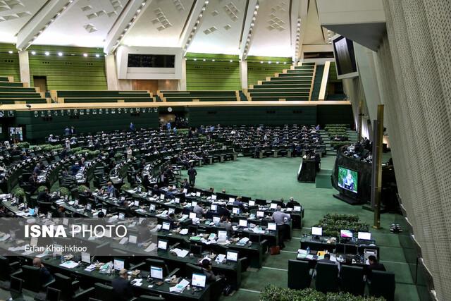 تشكيل لجنة سباعية من الأصوليين لبحث رئاسة البرلمان الـ 11
