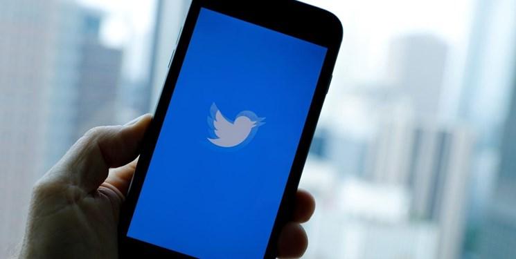 «تويتر» تُغلق حساب السفارة الإيرانية في موسكو