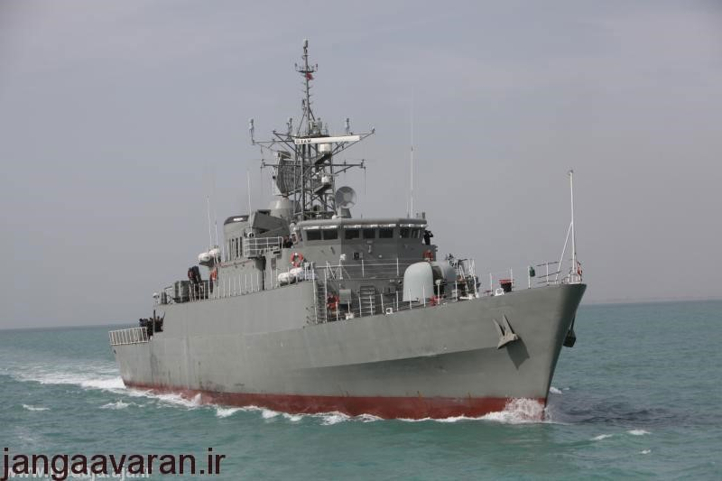 لفرقاطة الإيرانية جماران