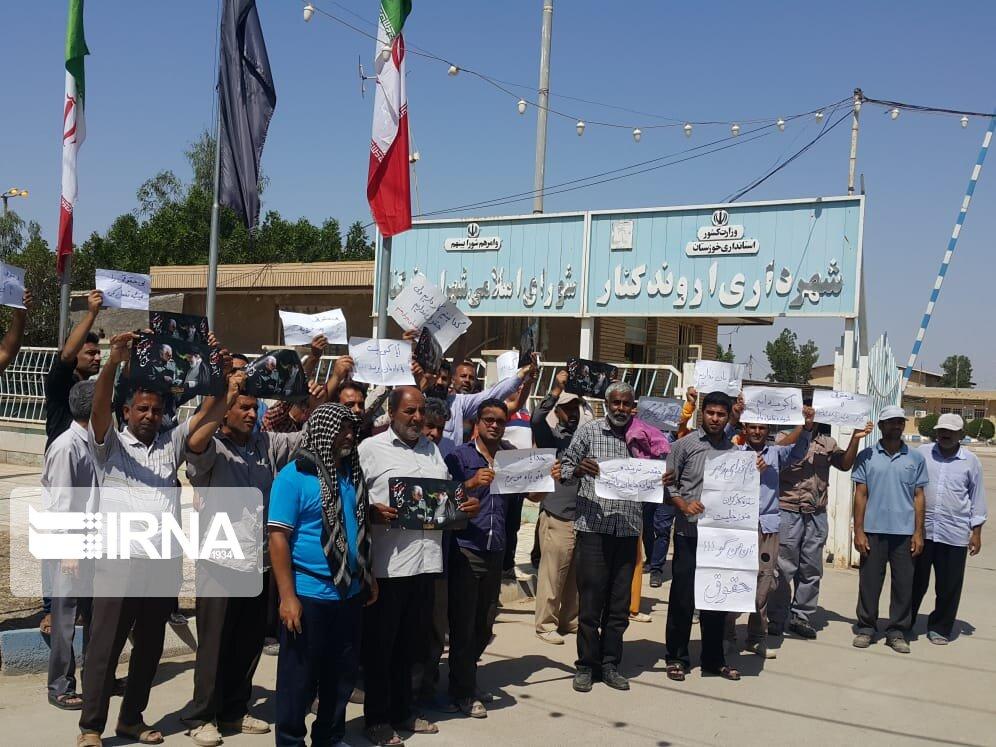 عمال بلدية أروندكنار يطالبون برواتب متأخِّرة لـ 5 أشهر