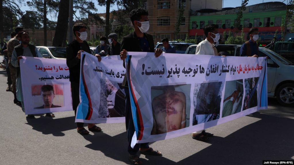 250 ناشطًا يطالبون إيران بتقديم اعتذار رسمي لغرق أفغان على الحدود