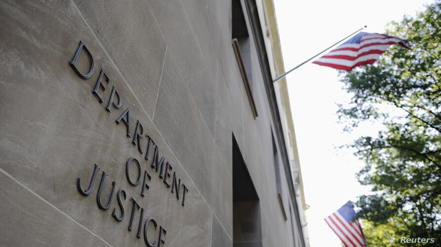 اعترافٌ-إيراني-في-محكمةٍ-بولاية-مينيسوتا-بانتهاك-العقوبات-الأمريكية