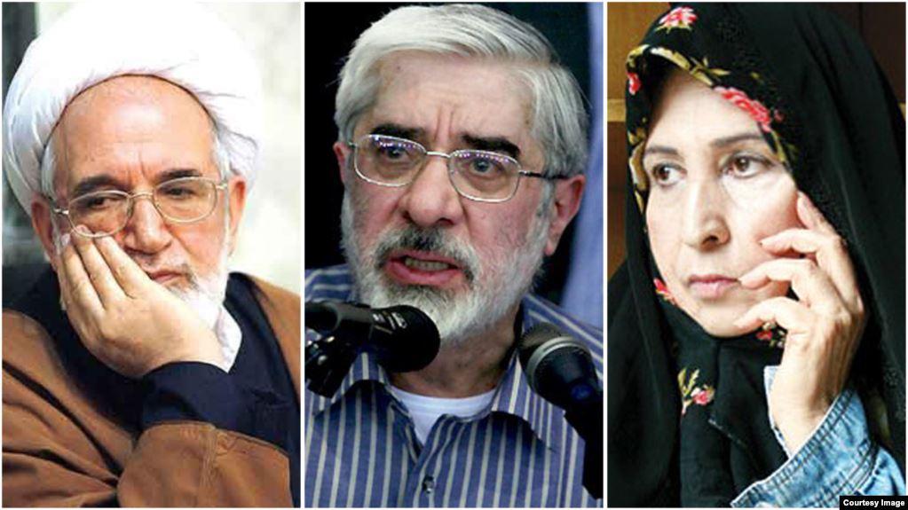 حزبٌ إيراني يُطالب رئيس القضاء بفتحِ «الإقامة الجبرية» لقادة الحركة الخضراء