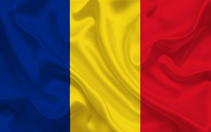 رومانيا تستدعي السفير الإيراني في بوخارست