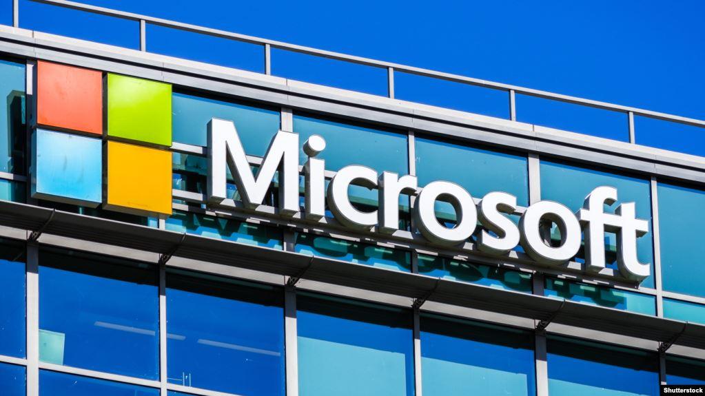 هجومٌ-على-إحدى-قنوات-«مايكروسوفت»-من-قراصنةٍ-على-صِلةٍ-بإيرا