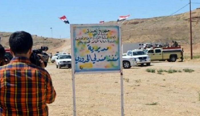 إعادة فتح معبر مندلي الحدودي بين إيران والعراق رسميًّا
