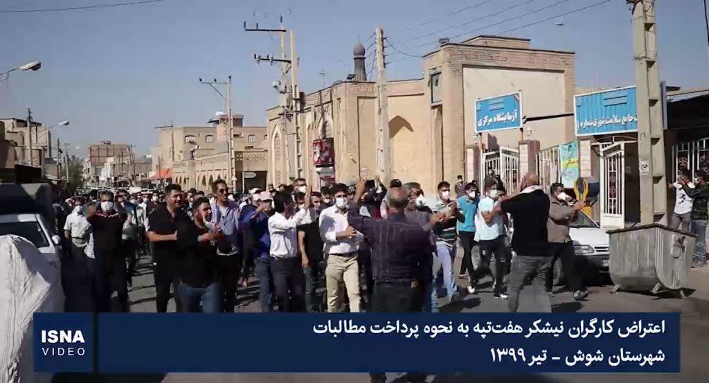 احتجاج عُمّال «هفت تبه» لقصب السُكَّر على عدم سداد حقوقِهم المعلَّقة