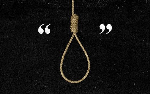 تسجيل ثاني انتحار للفتيان خلال أسبوع في بوشهر بسبب الفقر الاقتصادي