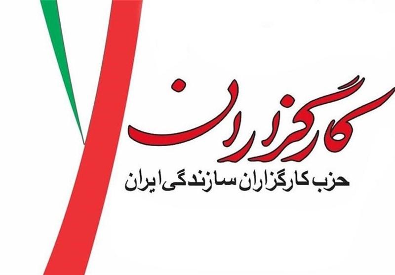 «كوادر البناء» يرشِّح جهانغيري وظريف ولاريجاني لانتخابات الرئاسة الإيرانية