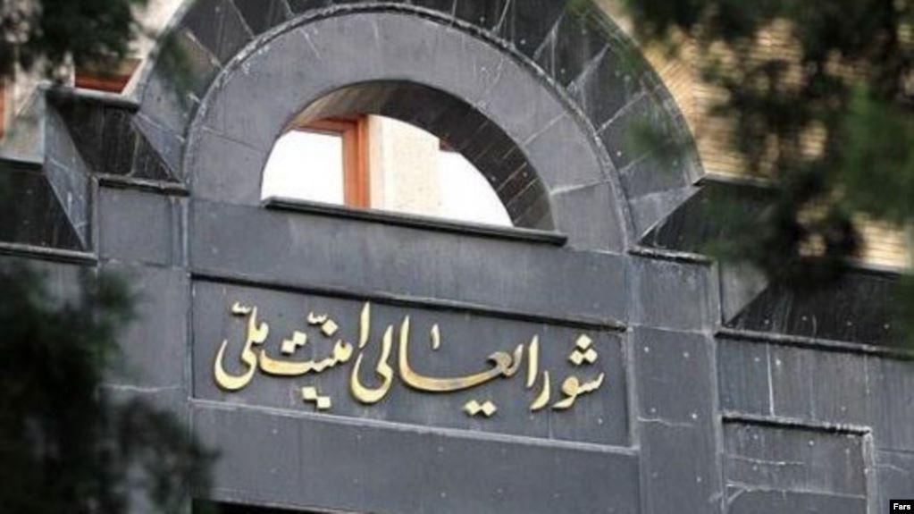 صحيفة تابعة للحرس الثوري تطالب بإعادة الملفّ النووي إلى مجلس الأمن القومي