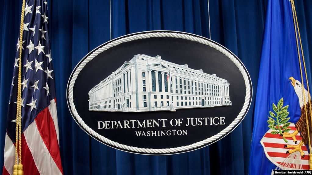 وزارة العدل الأمريكية تحجب 27 موقعًا إلكترونيًا مرتبطًا بالحرس الثوري