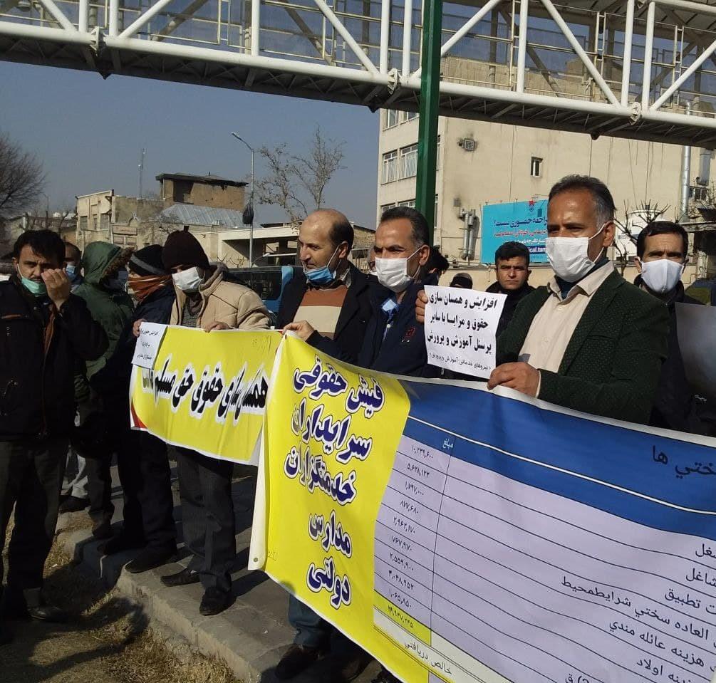 تجمهُر لمقدِّمي خدمات المدارس الحكومية أمام مبنى البرلمان